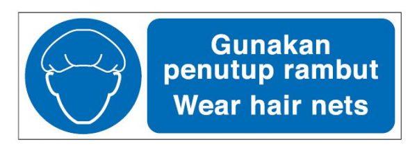 Mandatory Signs - Wear Hair Nets