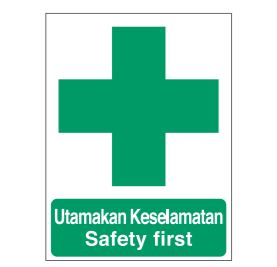 Proguard Safe Procedure and First Aid Signs - Safety First